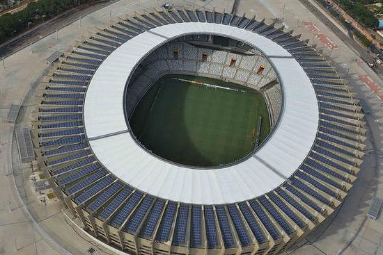 mineirao-stadium